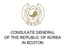Korean_Consulate_Page_2